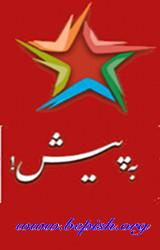 Bepish-Logo-02.jpg