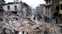 Nepal-Zaminlarze0.jpg