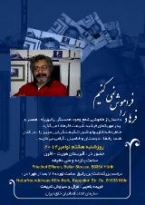 Postere-Farhad2014-s.jpg