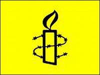 amnesty-logo.jpg