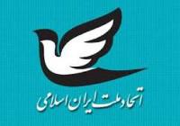 etehade-melat-logo.jpg