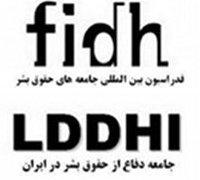 fidh-laddhi.jpg
