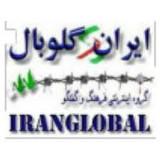 iran-global.jpg