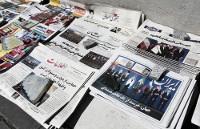 iran-newspaper1.jpg