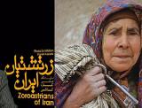 neda-zartoshtian-iran.jpg