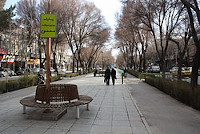 new/Charbagh_isfahan.jpg