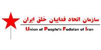new/Etehad_Fadaei_Logo1.jpg