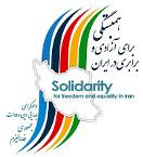 new/Logo_Hambastegi1.jpg