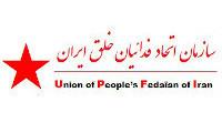 new/etehade-fadaeian-logo2.jpg