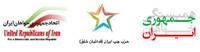 new/logo_3sazman_eja_hja_hchap1.jpg