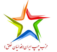 new/logo_hezbe-chap.jpg
