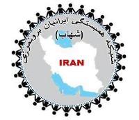 new/shahb-logo.jpg