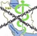 pezeshkane-irani-moghime-otrich.jpg