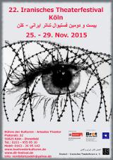 poster0-theater2015.jpg