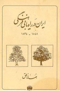 rahyabi-fahangi.jpg