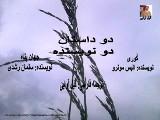 roshdi-munro-gilavaei-cover1.jpg